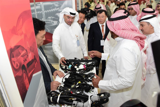 Automotive Spare Parts Industry Forum & Exhibition - King Abdullah Cultural Center - Jubail - 2019
