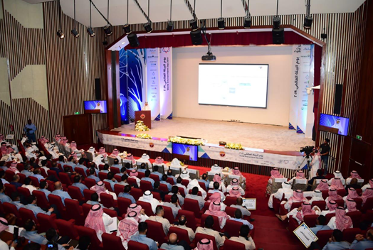 World Environmental Day Conference & Exhibition 2019 - Royal Commission for Jubail & Yanbu